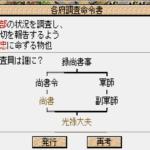 皇龍三國演義!飛翔編