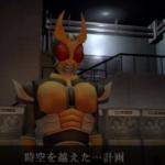 仮面ライダー正義の系譜をプレイ!