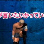 速報!新日本プロレス3月15日までに予定されていた大会を中止!