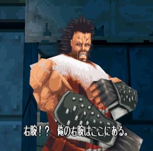 北斗の拳 世紀末救世主伝説をプレイ! 悪魔の化身編