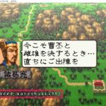 スーパーファミコンをエミュる!(Snes9x編!日本語化&コントローラー設定)