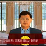 地政学シミュレーションPower & Revolution 2020 を紹介!(首相のウホッ疑惑etcスキャンダル露見?)