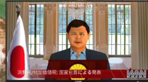 """<span class=""""title"""">地政学シミュレーションPower & Revolution 2020 を紹介!(首相のウホッ疑惑etcスキャンダル露見?)</span>"""