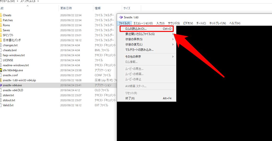 Snes9x 日本 語 化