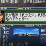 提督の決断Ⅱでミッドウェイ作戦シナリオをプレイ!敵空母見ユ!(完)