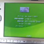 PSP iso toolを使ったPSPソフト吸出し手順を解説!(PSPエミュ)