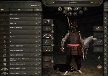 Mount & Blade II: Bannerlord!遂にサムライMOD来る!